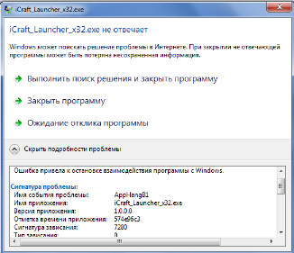 http://static.icraft.uz/img/launcher_problems/apphangb1.png